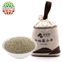 黑米粥黑小米粗粮 农家吃的五谷杂粮 陕西陕北特产 帆布袋2.5kg黑小米 *3件