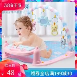 怀乐 婴儿健身架器