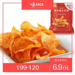 味BACK 虾子土豆片 40g *3件