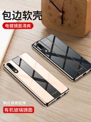 GGUU 华为系列手机壳