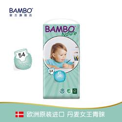 BAMBO 班博 自然系5号 L码 54片