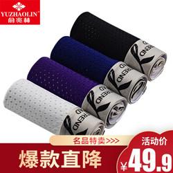 YUZHAOLIN 俞兆林 男士平角内裤 4条装 *2件