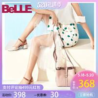 BeLLE 百丽 S4V1DAH8 女士中跟鞋