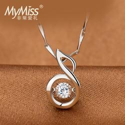 Mymiss 爱的音符 镶嵌施华洛世奇人工锆石925银项链