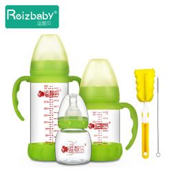运智贝 婴儿玻璃奶瓶三件套 240ml 180ml 60ml