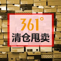 361运动鞋男清仓2019夏季新款正品女子