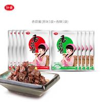 仲景香菇酱 下饭菜拌饭酱拌面酱40g×10袋蘑菇酱手抓饼夹馍香辣酱