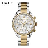 TIMEX 天美时 时尚潮流钢带女表 TW2P67000