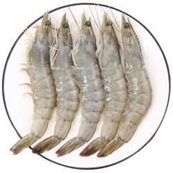 九善食 进口厄瓜多尔白虾(50/60)净重800g 40-55只南美大虾(可剥虾仁) 1盒400g *2盒 *2件