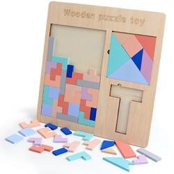 达拉 儿童拼图七巧板拼板