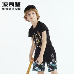 BOSIDENG 波司登 男童迷彩短袖T恤