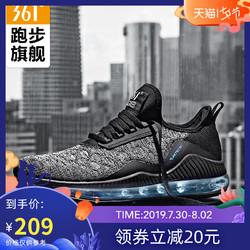 361运动鞋男鞋2019夏季网面透气网鞋百搭男子跑鞋气垫减震跑步鞋