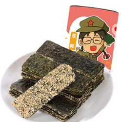 沂蒙公社芝麻海苔夹心脆40g 香脆紫菜经典即食零食 *2件