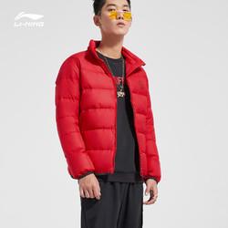 LI-NING 李宁 AYMN065 男士羽绒服