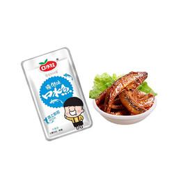 口水娃口水鱼(5种口味任选)休闲零食麻辣小鱼仔湖南特产(约55包)500g *2件