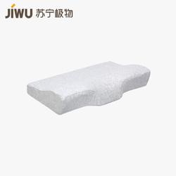 苏宁极物 记忆绵蝶形护颈枕