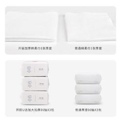 开丽 婴儿棉柔巾 80抽单包装