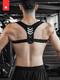 劳拉之星健身训练开背防驼背纠矫正带圆肩男女隐形矫正器成人运动 59元