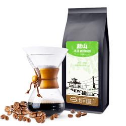 唇享 蓝山咖啡豆454g
