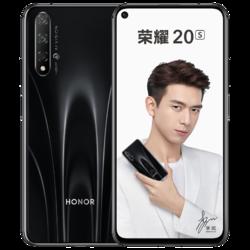 HONOR 荣耀 20S 全网通智能手机 6GB 128GB