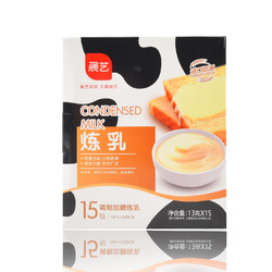 展艺炼乳13g*15条 炼奶小包装蛋挞液奶茶吐司咖啡家用烘焙原材料