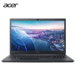 宏碁(Acer)墨舞TX520 15.6英寸笔记本(i5-8250U四核 8G 128GSSD 1T 满血独显 FHD IPS 背光键盘 Win10)