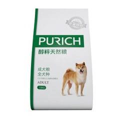醇粹(Purich)优选狗粮 全犬种通用狗粮 成犬粮10kg (全犬种金毛萨摩泰迪贵宾柯基比熊博美约克夏)