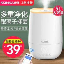 KONKA 康佳 KZ-H861 加湿器