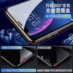 SmartDevil 闪魔 iPhoneX 钢化膜 高清钻石膜