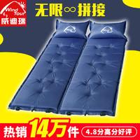 自动充气垫户外帐篷睡垫午休床垫单人加厚便携双人防潮垫户外垫子