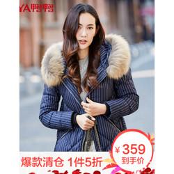鸭鸭 秋冬女连帽羽绒服 藏青条纹 165/88A