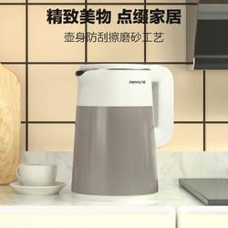 Joyoung 九阳 K17-F69 家用电热水壶 1.7L