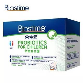 合生元(BIOSTIME)儿童婴幼儿益生菌冲剂 1.5g*30袋 (适用于:0-7岁)益生元 免疫调节 法国原装进口 *2件