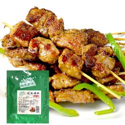 酷克壹佰调味料 烧烤调料 户外烧烤撒料 肉串腌料 58g *7件