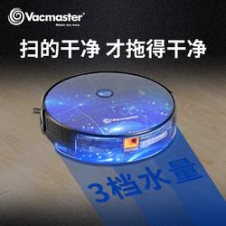 VacMaster 美国卫玛仕 V16CN 智能全自动超薄 扫地机器人 6期0息新低799元包邮