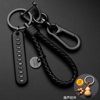 汽车钥匙扣挂件防丢电话号码牌摩托车编织绳锁匙链个性男女士创意
