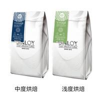 3日内新鲜烘焙 SINLOY蓝山风味咖啡豆 可现磨纯黑咖啡粉 454g 中度烘焙