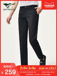 七匹狼休闲裤夏季薄款冰丝商务休闲裤子男青年休闲直筒长裤薄款
