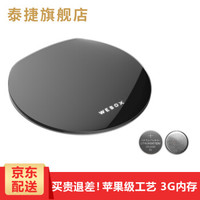 WeBox 泰捷新品WE40 3G内存 16G网络机顶盒 4K高清播放器