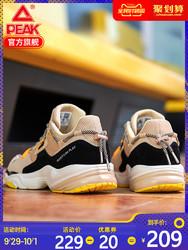 匹克休闲鞋男鞋2019秋季新款低帮耐磨复古老爹鞋皮革拼接运动鞋男