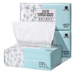 3包装 洗脸巾女一次性纯棉柔巾卸妆棉无菌洁面巾纸擦脸美容专用巾