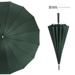 长柄伞16骨直杆雨伞防风伞超大直柄雨伞太阳伞