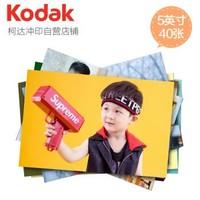 Kodak 柯达 洗照片 5英寸40张 柯达光面相纸