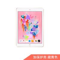 Apple 苹果  第六代 iPad 9.7英寸平板电脑 128GB WIFI版 + 保护壳
