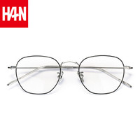 HAN纯钛近视眼镜框架41040+1.60非球面防蓝光镜片