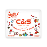 C&S 洁柔 抽纸 3层100抽20包(195mm*123mm)