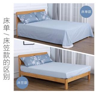 MERCURY 水星家纺 床上全棉四件套 花西雅  1.8m床