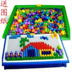 蘑菇钉玩具创意组合拼插板儿童益智拼图
