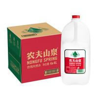 农夫山泉 饮用水 饮用天然水 4L*4桶