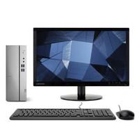 Lenovo 联想 21.5英寸 商务台式机电脑 Intel i3